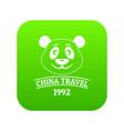 china animal icon green vector image vector image