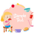 frame design with girl eating apple in background vector image vector image