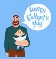 happy father day family holiday dad hold infant vector image vector image