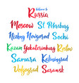 welcome to russia colorful lettering collection vector image vector image