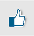 like icon thumb up vector image