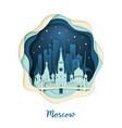 paper art of moscow origami concept night city vector image
