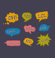 set of speech bubbles in comic style vector image vector image