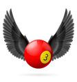 Wings inspiring vector image vector image