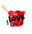 Chinese symbols ping pong box vector image vector image