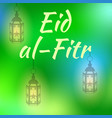 islamic holiday eid al-fitr flashing lanterns vector image