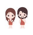 adam and eve clothes with garments of skin vector image vector image