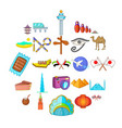 guided tour icons set cartoon style vector image vector image