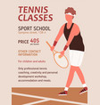 vertical poster for tennis classes or school vector image vector image