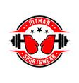 boxing emblem logo vector image vector image