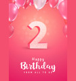 celebrating 2 years birthday 3d vector image vector image