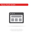 documents blank icon flat design 1 vector image vector image