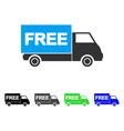free shipment van flat icon vector image vector image