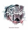 ramadan kareem with arabic calligraphy vector image