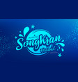 songkran water festival blue background vector image vector image