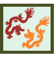 two dragons vector image