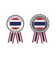 two modern made in thailand labels vector image vector image