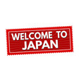 welcome to japan travel sticker or stamp vector image vector image