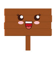 wooden road sign icon vector image vector image
