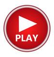 play button web icon vector image