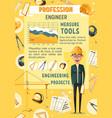 engineer or builder man industrial tools vector image vector image