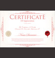 certificate or diploma template 6 vector image