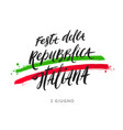 italian republic day vector image