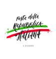 italian republic day vector image vector image