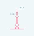 Oriental Pearl Tower vector image vector image