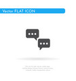 sms icon for web business finance and vector image vector image