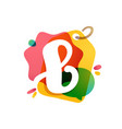 b letter logo with sale tag icon watercolor vector image vector image