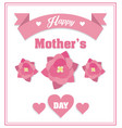 happy mothers day card decorative pink flowers vector image vector image