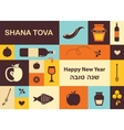 set of Jewish new year icons Happy New Year in vector image