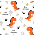 cute dino seamless pattern vector image