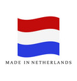 icon made in holland vector image vector image