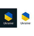 icon ukraine flag on black and white vector image vector image