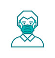 man face with mask icon vector image