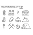 Set of Camping travel icons thin line style vector image vector image