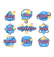 special offer sale tag discount symbol vector image vector image