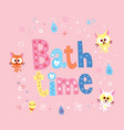 bath time vector image