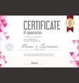 certificate template abstract geometric design vector image vector image