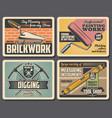diy repair tools painting and brickwork digging vector image