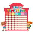 gf ii backtoschool timetable 05 vector image vector image