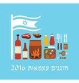 Happy Israeli independence day in Hebrew vector image vector image