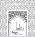 ramadan holiday background muslim architectural vector image