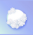 winter background a abstract flat snowflake vector image