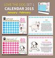 LOVE THE DOG CALENDAR 2015 SET 1 vector image