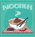 asian noodles ramen or udon with beef vector image