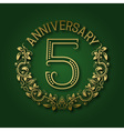 Golden emblem of fifth anniversary Celebration vector image vector image