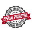 special promotion stamp sign seal vector image vector image